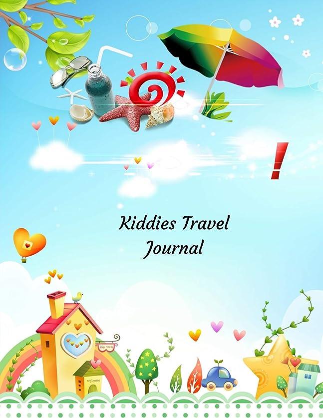 ペリスコープジャニス隔離Kiddies Travel Journal: A Fun & Educational Activity Travel Notebook for Kids with Guided Prompts.