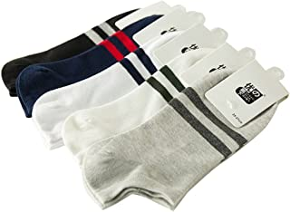 TININNA, Pack de 5 Calcetines corta 80% algodón elástico confortable y transpirable hombre niño