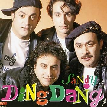 Ding Dang - Persian Music