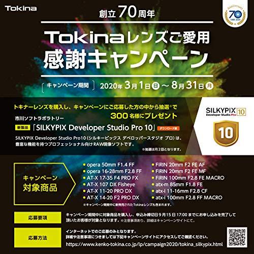 Tokina 超広角ズームレンズ atx-i 11-16mm F2.8 CF キヤノン EF用 APS-Cフォーマット用 696941