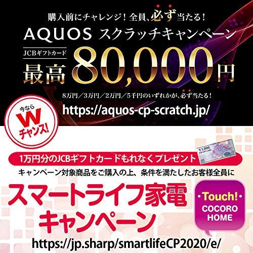 シャープ60V型8K対応液晶テレビAQUOSAndroidTV4Kチューナー内蔵HDR対応N-Blackパネル8T-C60BW1