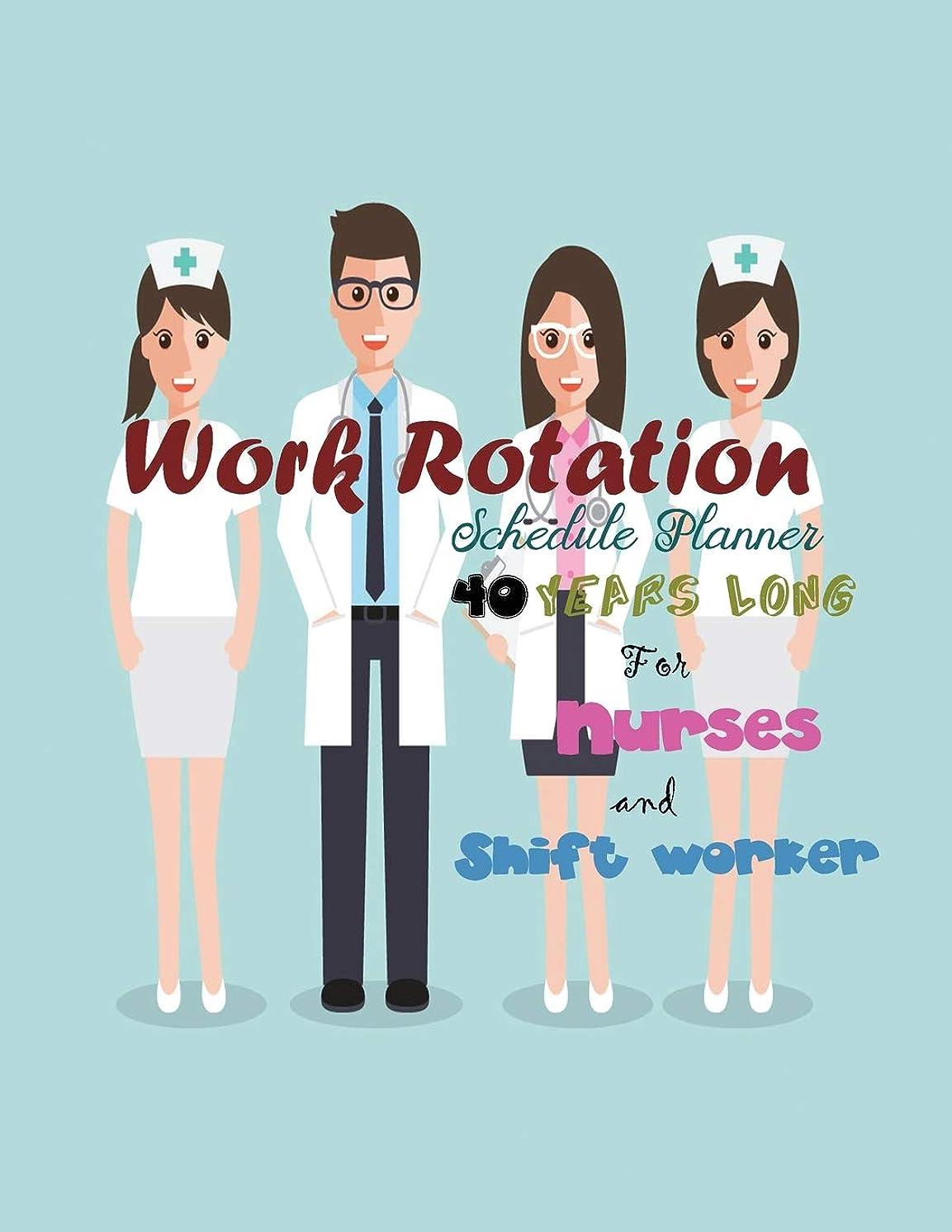 ユーモアパーセント無謀Work Rotation Schedule Planner 40 Years Long for Nurses and Shift Workers
