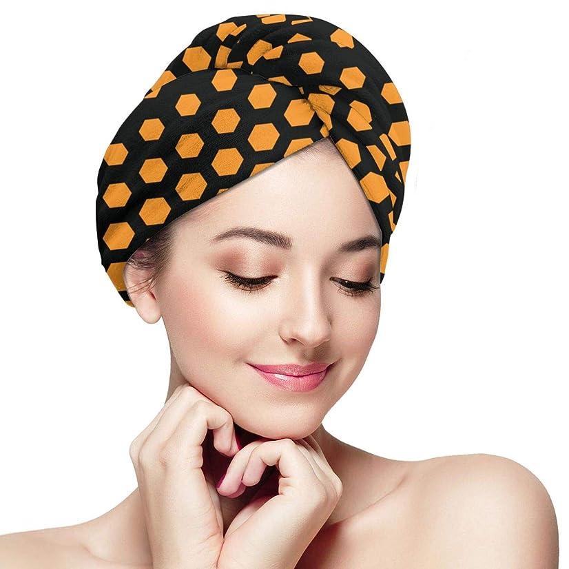 複雑な発表する植物学者黄色のハニカムマイクロファイバーヘアタオルターバンラップ-アンチ縮れ吸収&ソフトシャワーヘッドタオル、クイックドライヤー帽子、女性のためのお風呂ラップキャップママ娘