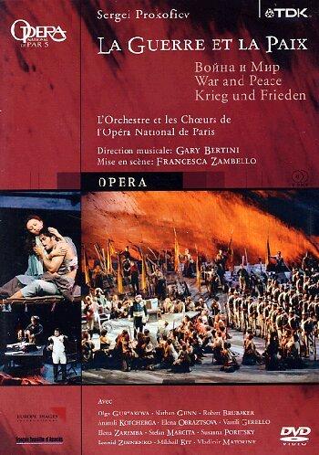 Prokofjew, Sergej - Krieg und Frieden [2 DVDs]