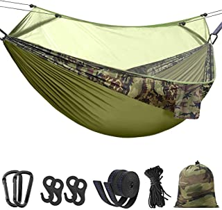 Hieha Double Camping Hammock with Mosquito Net portable Travel Hiking Camping Hammock for 2 Adults,Outdoor Indoor Home Backyard Lightweight Backpacking Camping Hammock with Tree Straps