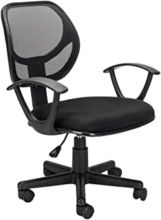 Fovor Office Chair on casters, Ergonomic Desk Chair with Adjustable Height and Lumbar Support, High Back Mesh Computer Cha...