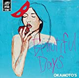 Beautiful Days 歌詞