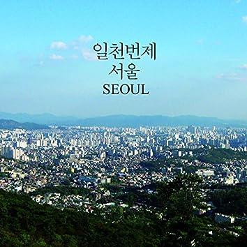 ATBOs Seoul, Pt. 2