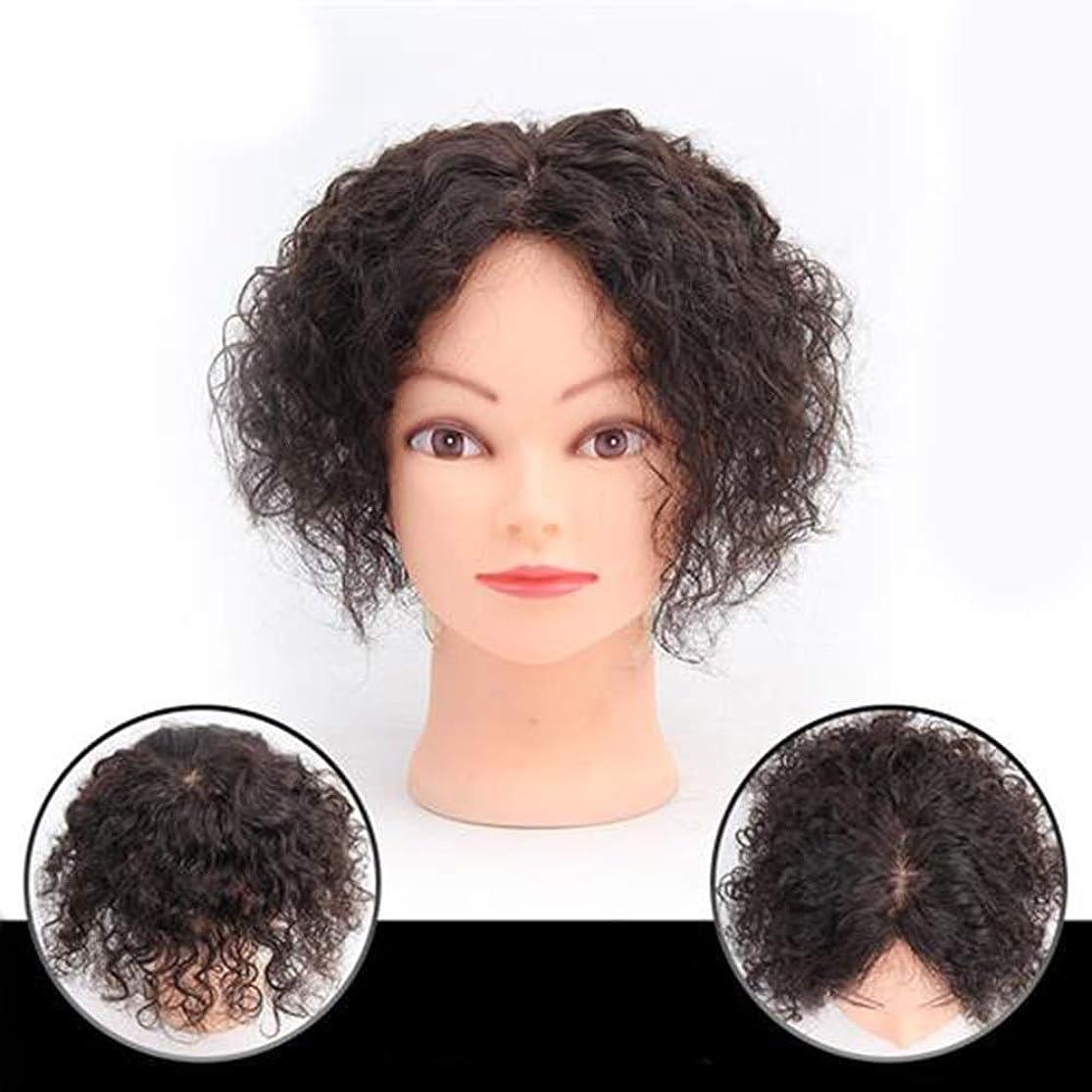 フォームあまりにも意気消沈したかつら 女性の短い巻き毛ふわふわナチュラルかつらハンドニードルリアルヘアカバー白髪日常服ファッションウィッグ (色 : Natural color, サイズ : 30cm)
