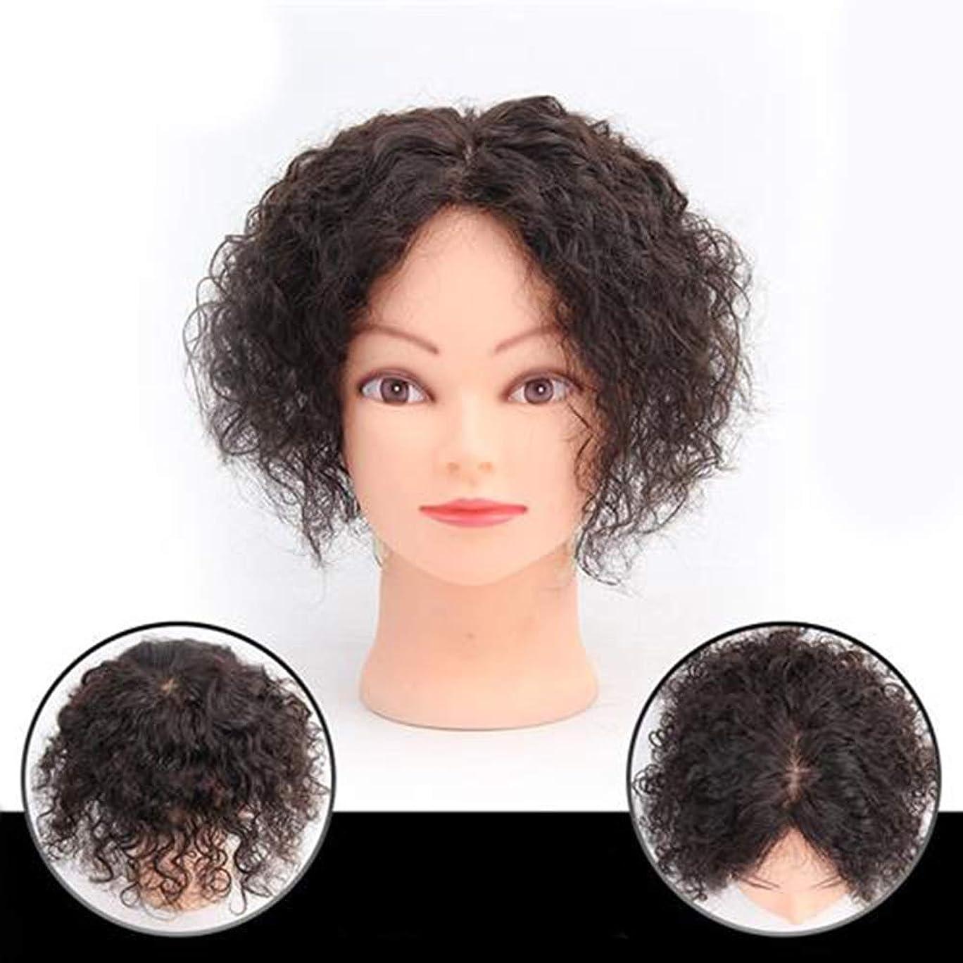 真鍮歯痛代数BOBIDYEE 女性の短い巻き毛ふわふわナチュラルかつらハンドニードルリアルヘアカバー白髪日常服ファッションウィッグ (色 : Natural color, サイズ : 30cm)