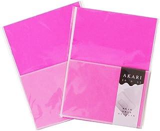 エヒメ紙工 AKARI ビビッドレターセット VVL-P250×2P ピンク 2冊パック