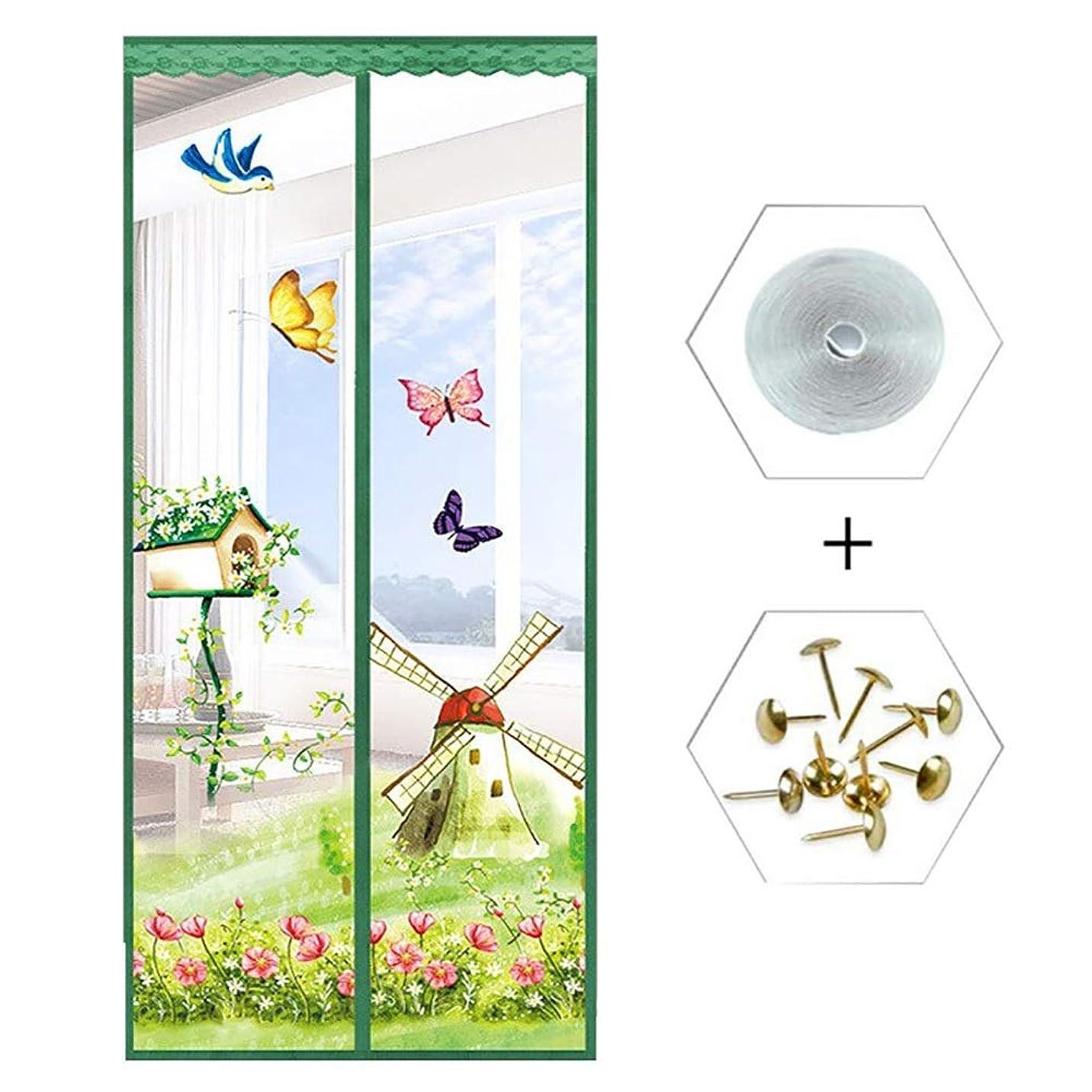 朝ピアノ消防士DCMIN マグネット式網戸 マグネット ドア用網戸 玄関カーテン、マジックテープ 取付簡単 自動的閉します、ドア 勝手口 ベランダ 玄関 (Color : Green, Size : 110x200cm(43x79inch))