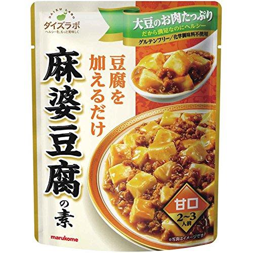 マルコメダイズラボ麻婆豆腐の素甘口200g