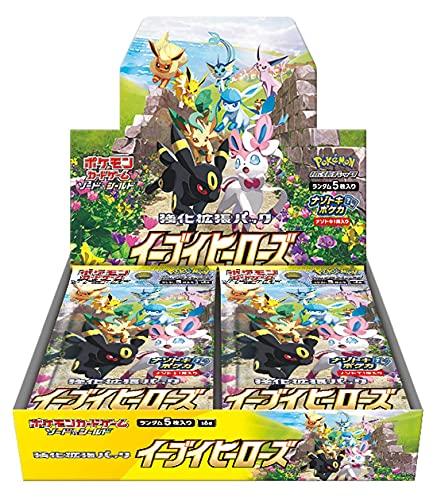 ポケモンカードゲームソード&シールド 強化拡張パック...