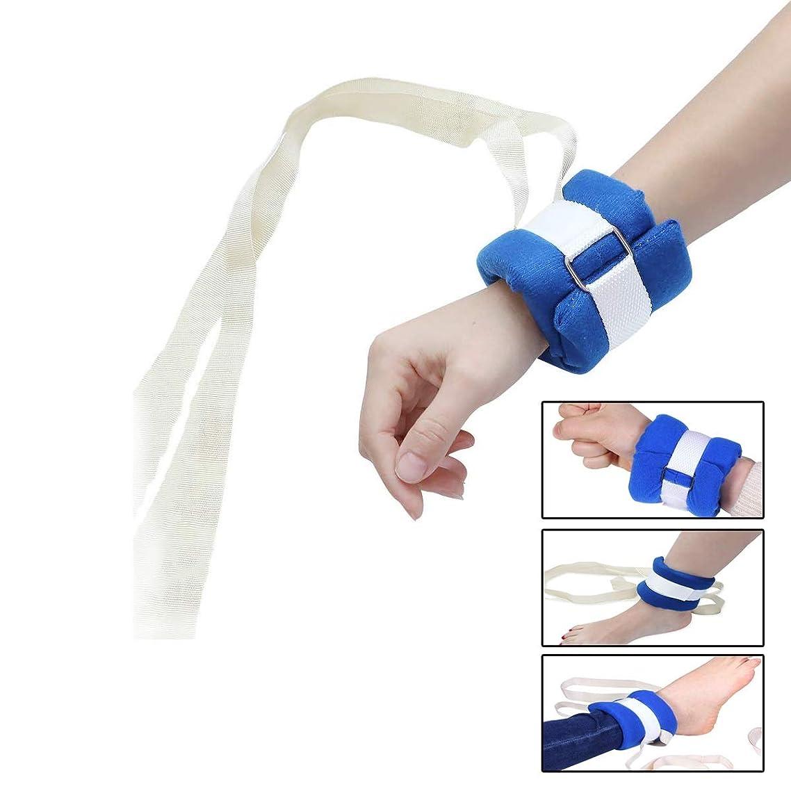 YxnGu Adjustable Limb Holders for Hands or Feet - Elderly Dementia Universal Constraints Control - Quick Release Limb Holders(1 Pair)