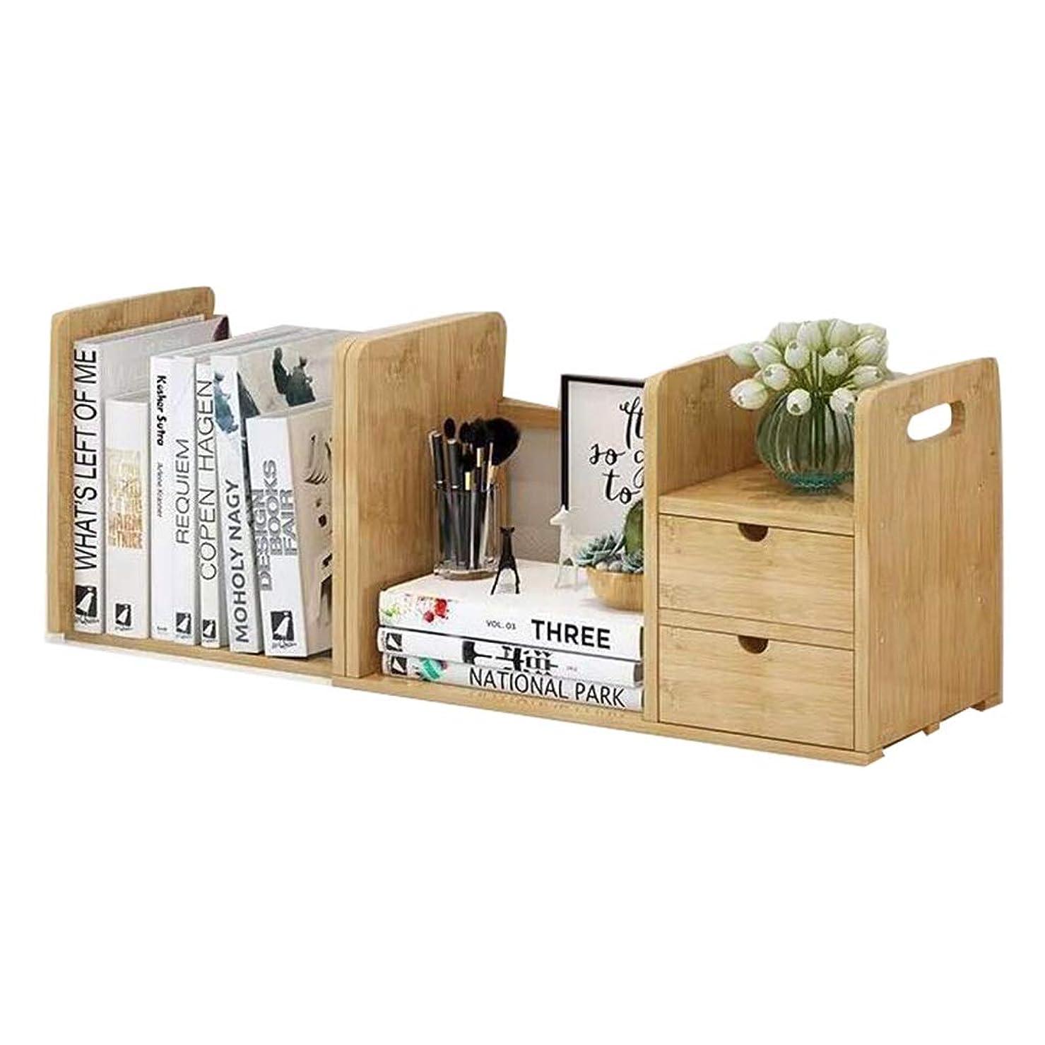 交通笑い管理する本棚/本箱/居間の靴箱/cd収納/バルコニーの花壇/事務机の棚/学生収納棚/積載量20kg 収納家具 (Color : Wood color, Size : 80*19*23cm)