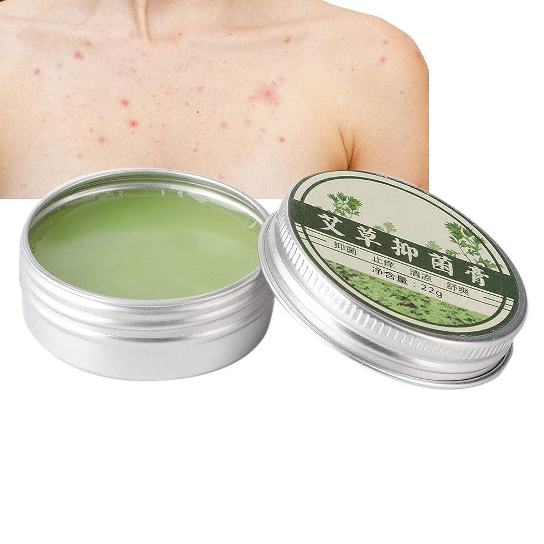 保守可能毛皮改革5本のびん22gの灸の必要なクリーム、すべての肌タイプのためのMoxaの健康のスキンケアのクリーム