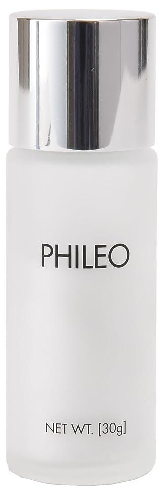 時代遅れ異邦人下向き高濃度ゲルマニウム配合 美肌用水素パウダー PHILEO(フィレオ)