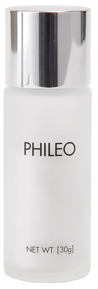 フラスコ多様性マーク高濃度ゲルマニウム配合 美肌用水素パウダー PHILEO(フィレオ)