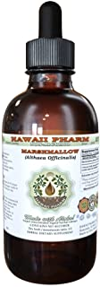 Marshmallow Alcohol-FREE Liquid Extract, Organic Marshmallow (Althaea officinalis) Dried Leaf Glycerite Nat...