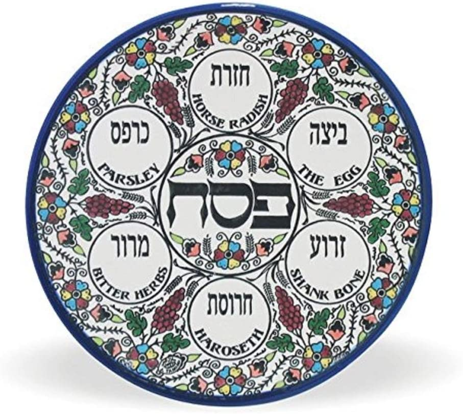 Ceramic Seder Mesa Mall Plate for Passover Style Luxury - Jerusalem Pott Colorful