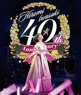 40周年感謝祭 光の軌跡 [Blu-ray]