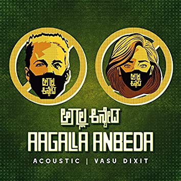 Aagalla Anbeda (Acoustic)