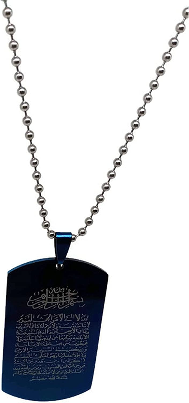 Ayatul Kursi Quran Stainless Steel Pendant Necklace w/Chain AMN097 Islam Muslim Fashion Jewelry