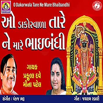 O Dakorwala Tare Ne Mare Bhaibandhi - Single