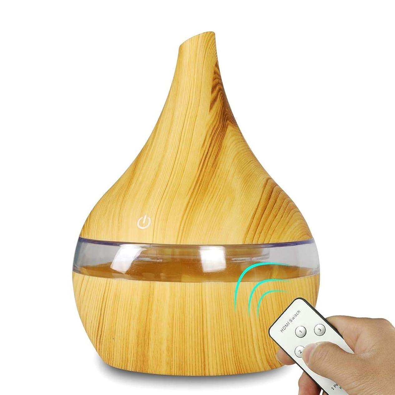 超音波式 アロマ加湿器 搭载防空烧功能 ミスト アロマ フレグランス 癒し リラックス 調光 LED 寝室 (Color : Light wood)