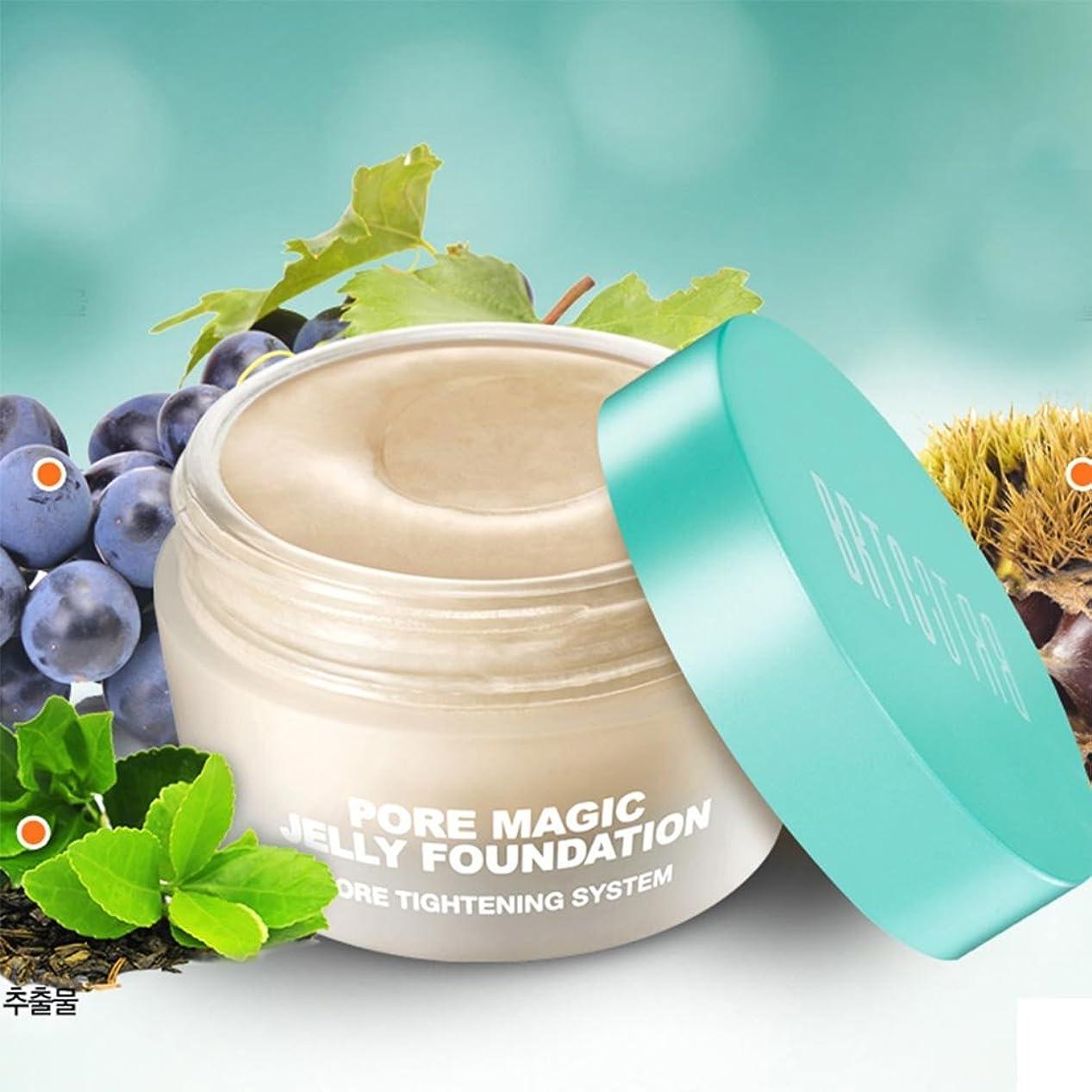 申し立て追記ミシン目【BRTC/非アルティさん]韓国化粧品Pore Magic Jelly Foundation/フォアぐいぐいゼリーファンデーション!/フォアゼリーファンデーション30ml(海外直送品)
