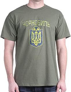 CafePress Chernobyl Classic 100% Cotton T-Shirt