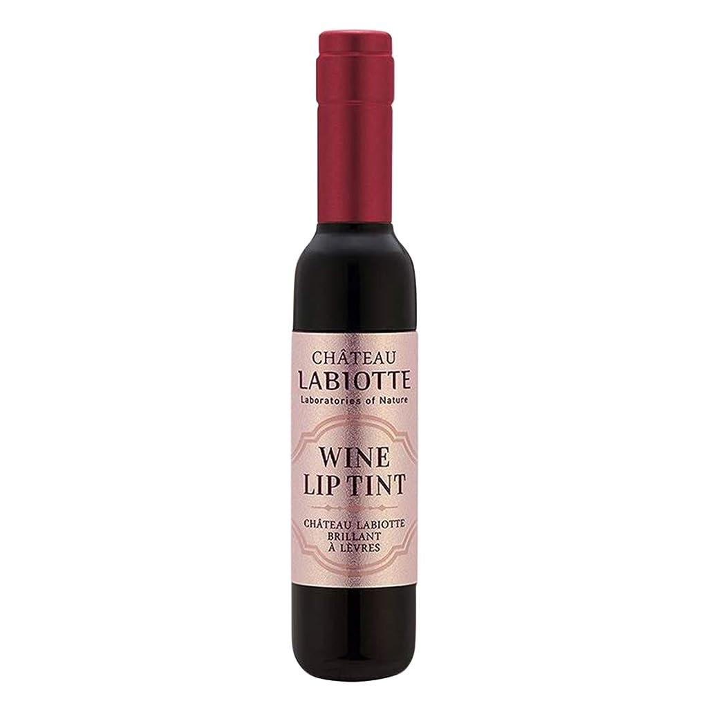 ようこそジョブ重荷LABIOTTE (ラビオッテ) ワインティント 6種から選択 [海外直送品] (RD01)