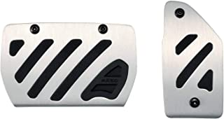 カーメイト 車用 ペダル RAZO アルミ&ラバーペダル コンパクト トヨタ スバル ダイハツ RP140