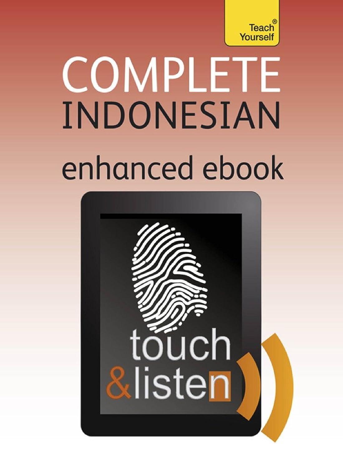 賞賛半球率直なComplete Indonesian (Bahasa Indonesia): Teach Yourself: Audio eBook (Teach Yourself Audio eBooks) (English Edition)