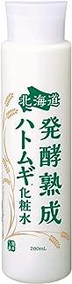 北海道 発酵熟成ハトムギ化粧水 [ 200ml ] エイジングケア (プロテオグリカン/熟成プラセンタ配合) 日本製