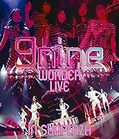 9nine WONDER LIVE in SUNPLAZA [Blu-ray]