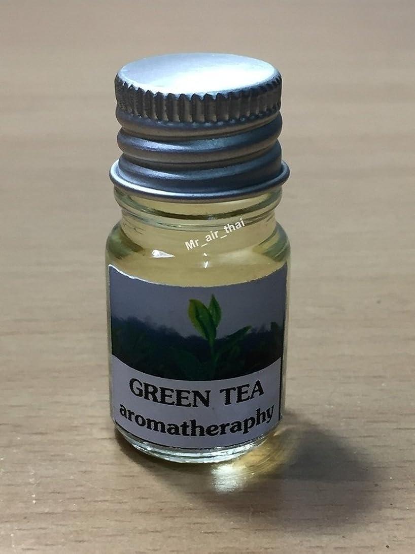 囲むマラソンサーキットに行く5ミリリットルアロマ緑茶フランクインセンスエッセンシャルオイルボトルアロマテラピーオイル自然自然5ml Aroma Green Tea Frankincense Essential Oil Bottles Aromatherapy Oils natural nature