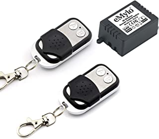 eMylo DC 24V 1 Channel 433Mhz RF Relay Smart Learning Wireless Remote Control Switch 2pcs Transmitter with Receiver