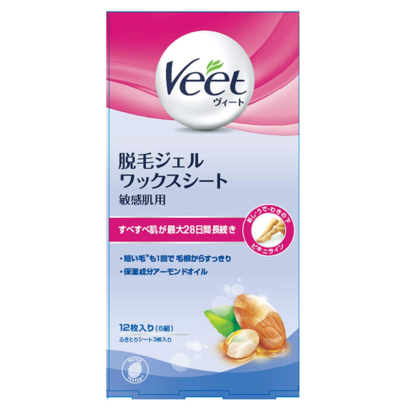 誠実さコマース約ヴィート 脱毛ワックスシート 敏感肌用 (Veet Wax Strips Sensitive)