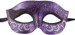 Antique Look Venetian Party Mask