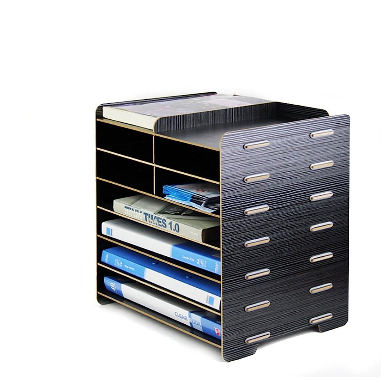 クアッガ団結契約するファイルディバイダーホルダーラック オフィス用品デスクトップA4とA5のファイルボックスクリエイティブ木製マルチレイヤデータストレージ ドキュメントオーガナイザー (色 : Black)