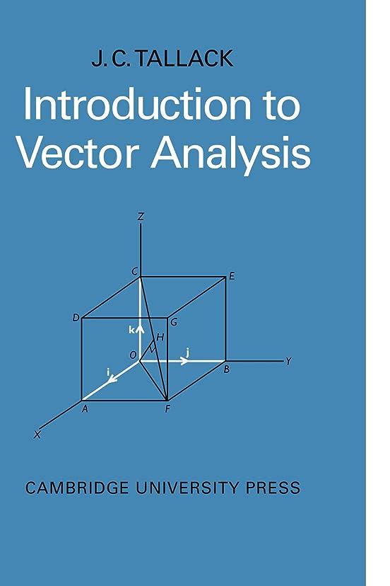 のぞき見唯一早いIntroduction to Vector Analysis