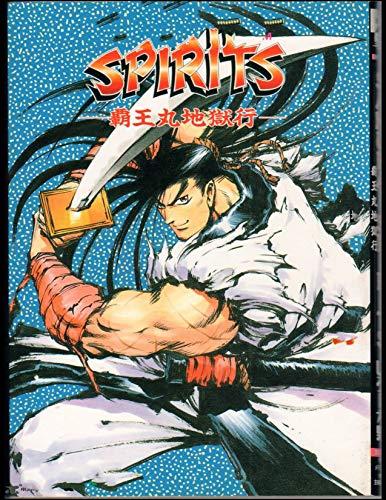 Samarai: The Spirit Of Heroes (English Edition)
