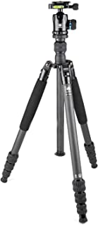 SIRUI AM-1204K Lightweight Carbon Fiber Tripod with Ball Head with Case - Convertible to Monopod