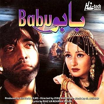 Babu (Pakistani Film Soundtrack)
