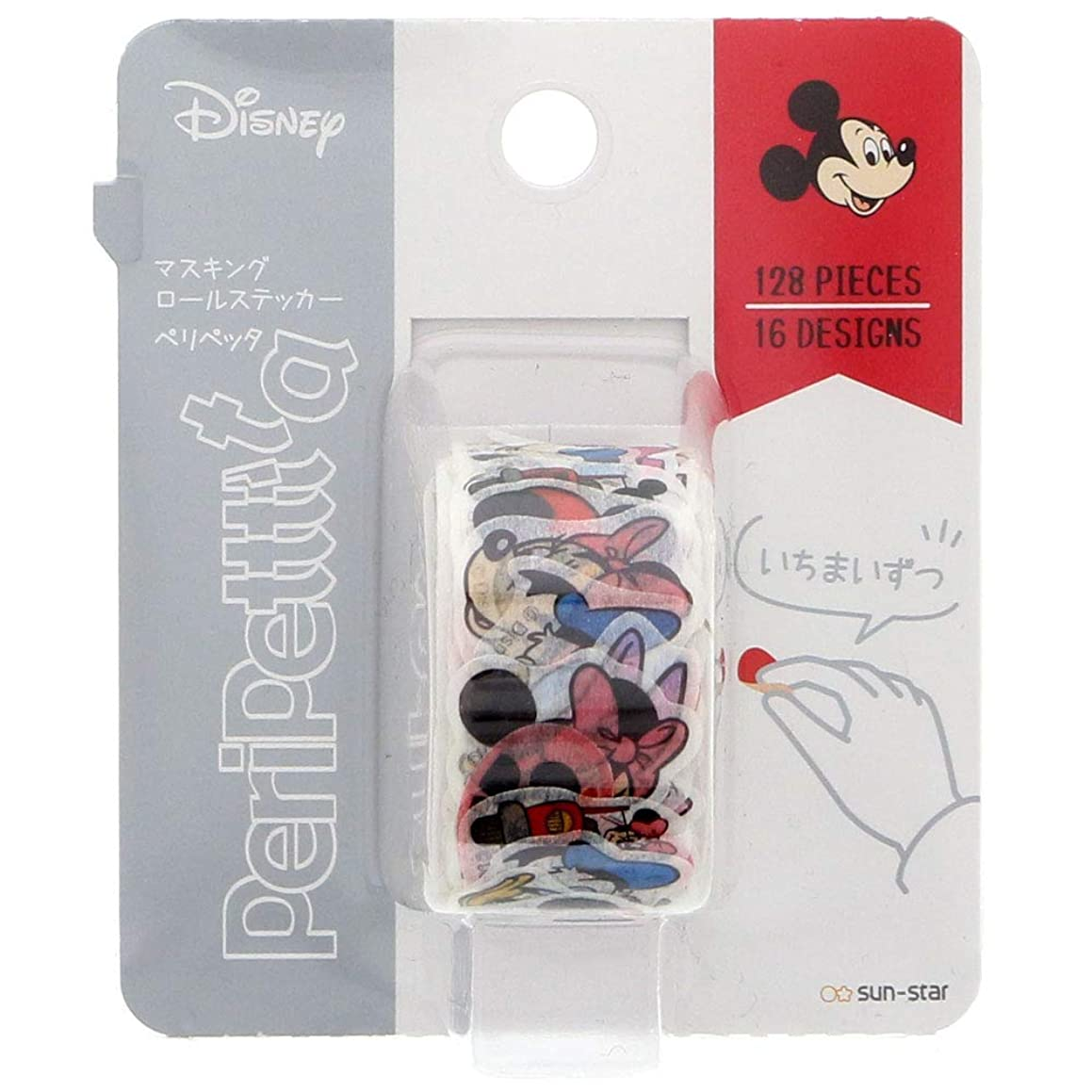 Japanese Washi Paper Roll Stickers/Pack of 128 (Micky & Friends [ 4834267 ])