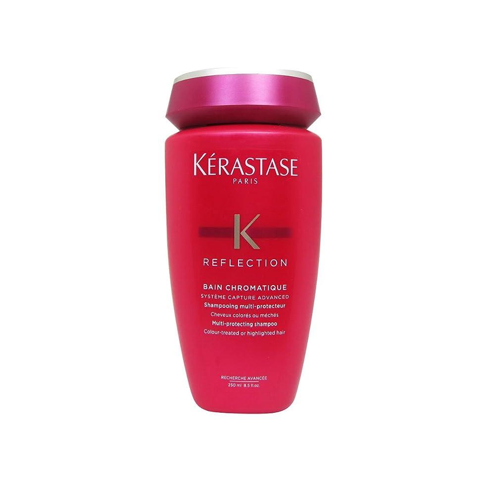 義務づける白雪姫受け皿Kerastase Reflexion Bain Chromatique Shampoo 250ml [並行輸入品]