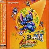 リロ&スティッチのフリフリ大騒動~Find Stitch!~(LILO & STITCH'S BIG PANIC