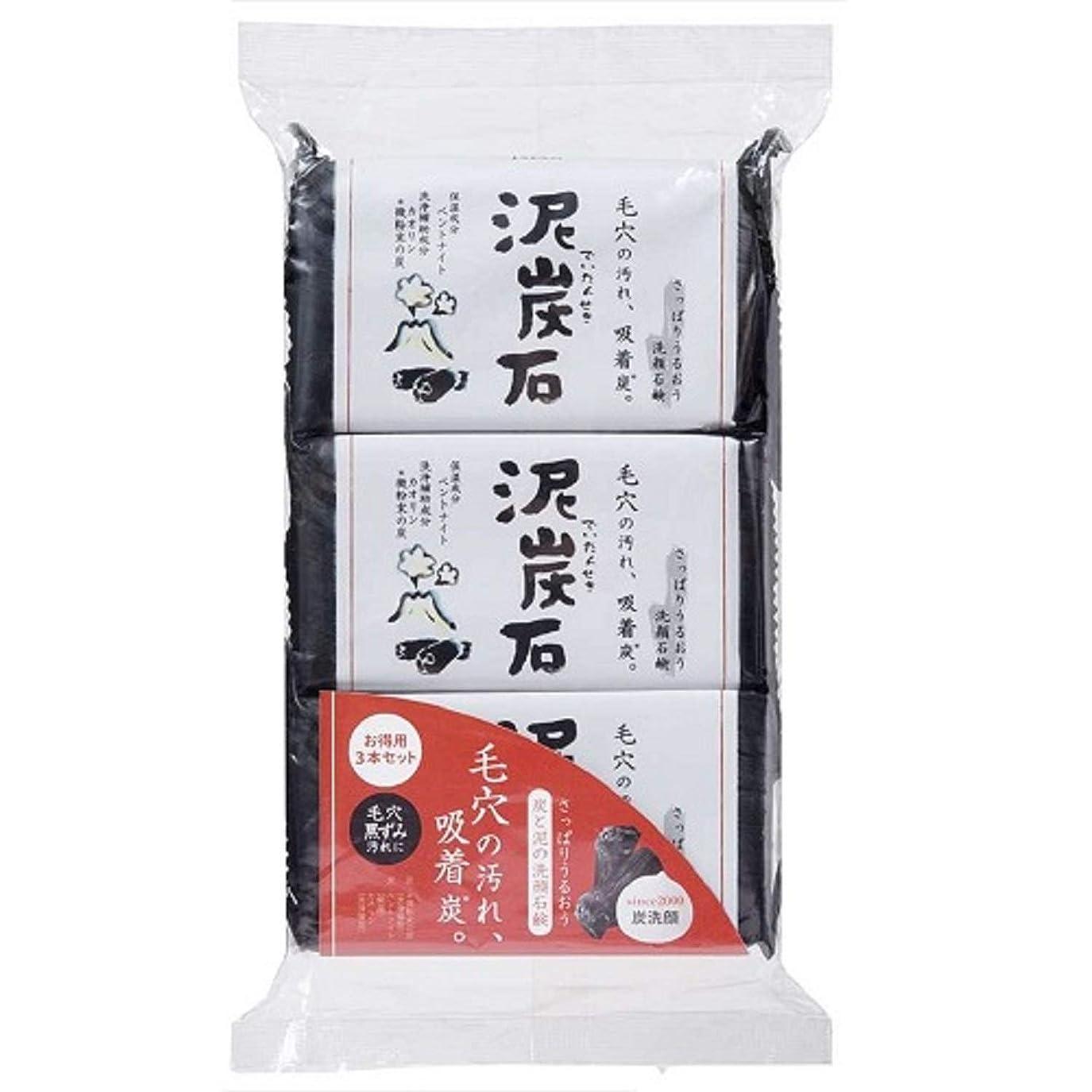 幅ダイヤル感謝【セット品】ペリカン 泥炭石 110g*3個×3セット